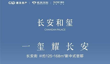 互动吧-长安街*豪装平层*苏州园林设计,开盘2月仅剩100套!