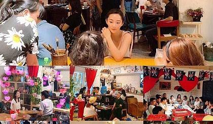 互动吧-北京海归相亲会每周举办(外企 海归 硕博)北京单身精英相亲专场❤️