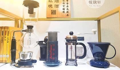 互动吧-一小时走进咖啡师的世界●咖啡达人体验课-学做虹吸壶咖啡