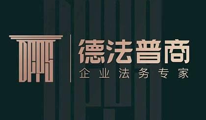 互动吧-京城boss精英汇第二期