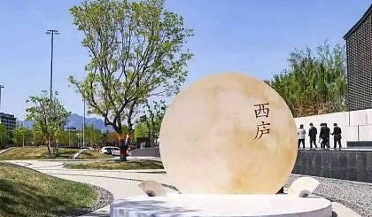 """互动吧-第七届""""中国梦●端午情""""汉服汉文化活动召集"""