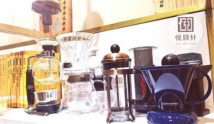 互动吧-咖啡沙龙-瑰夏咖啡品鉴+手冲咖啡体验