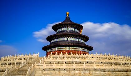 互动吧-小V会第147期:边走边聊北京历史文化(三)---相聚天坛公园
