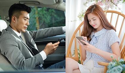 互动吧-广州优秀单身男生女生交流互动社群-脱单闲吧