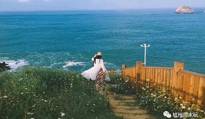 互动吧-10.2-5  「国庆枸杞岛」阳光和风一起把枸杞岛和嵊山岛的海潮味泛得发酵
