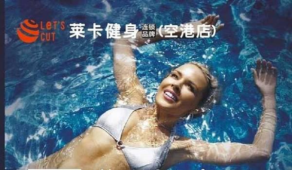 互动吧-花都超大型恒温游泳健身🔥🔥 招募创始会员百人团购【仅限前288名】抢到就是…