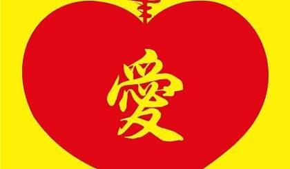 互动吧-上海神和健康管理中心重大福利发布