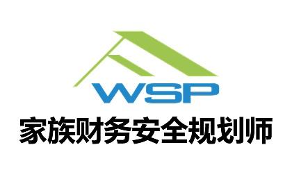 互动吧-FWSP家族财务安全规划师3期训练营报名