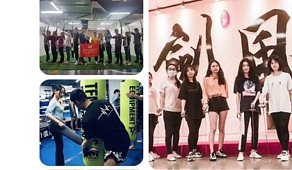 互动吧-【休闲运动合集】羽毛球、网球、室内攀岩、射箭、高尔夫你想玩的运动都有