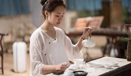 互动吧-「悠心」茶艺课程招生中