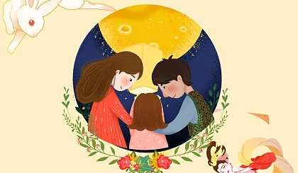 互动吧-亲子活动:2021年的中秋我们一起过,9月20日北京奥森