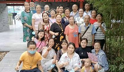 互动吧-2021年9月23日彭州谷友见面积极报名中(川容易