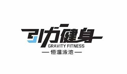 互动吧-引力健身游泳(线上官方报名)