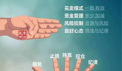 互动吧-(鞍山)【股票期货投资沙盘演练】 《知行合一投资智慧》