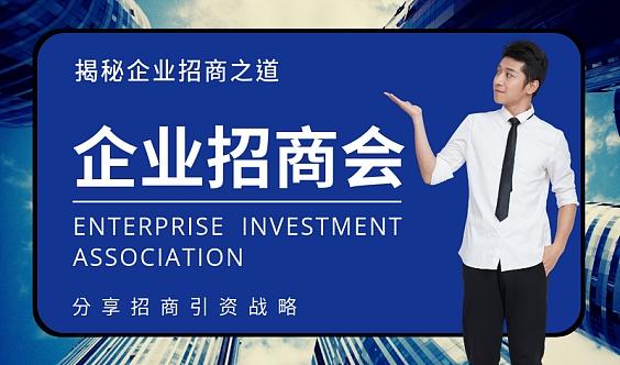 2020深圳机械展览会
