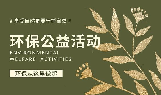 2020年粤港澳大湾区 垃圾分类处理暨环卫设施展览会