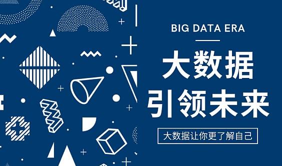 2020年第十一届中国北京电子商务与数字创意产业展览会