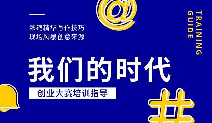 互动吧-广州信息学奥赛编程培训,少儿编程培——寒假班来袭,9.9快来抢购