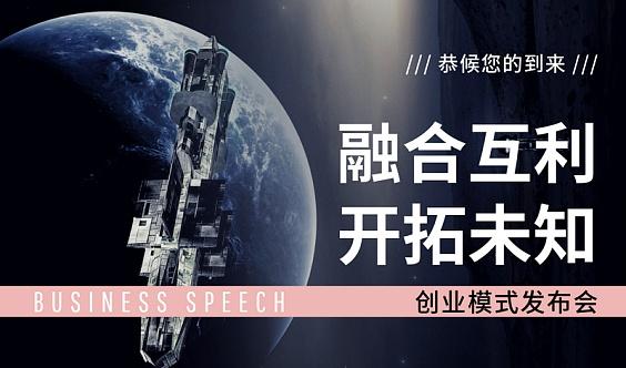 2020China上海国际数字标牌展览会