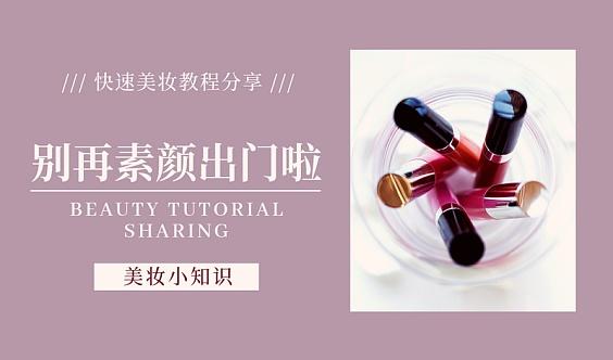 2020第53届中国(上海)国际美博会