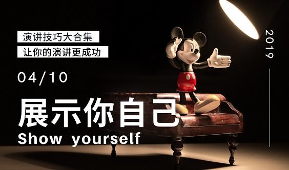 深圳秋季医疗器械展销会