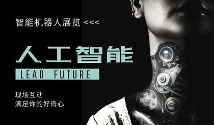 互动吧-2020中国广州国际自动化技术及仪器仪表展览会