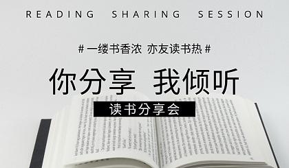 """互动吧-2019年江苏省""""农民用网推广活动""""农民进学堂电商辅导活动"""