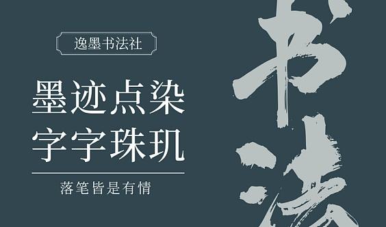 基于数字化绩效能力测评的业务顶层设计与领导力提升(深圳,11月27-28日)