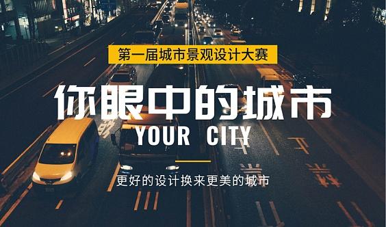 2019深圳国际诊断试剂原料展会(CEEP)