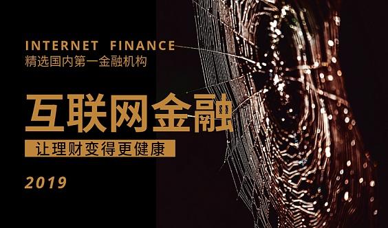 2019第七届广州国际物联网展览会
