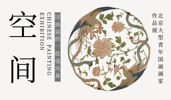 第十四届中国国际智能交通展览会(ITS Asia 2020亚洲智能交通旗舰展)