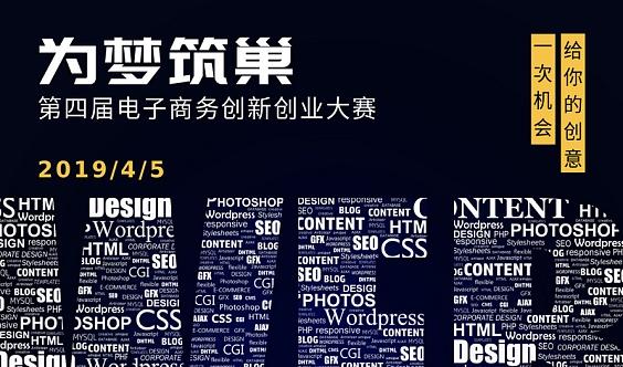 2020广州住博会(第12届广州国际集成住宅产业博览会暨建筑工业化产品与设备展)
