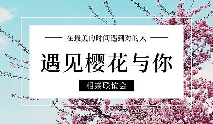 互动吧-高端人才招聘与吸引(北京,4月9日)