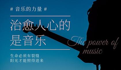 互动吧-北京市大兴区音基培训,中国/中央音乐学院音基考证培训班