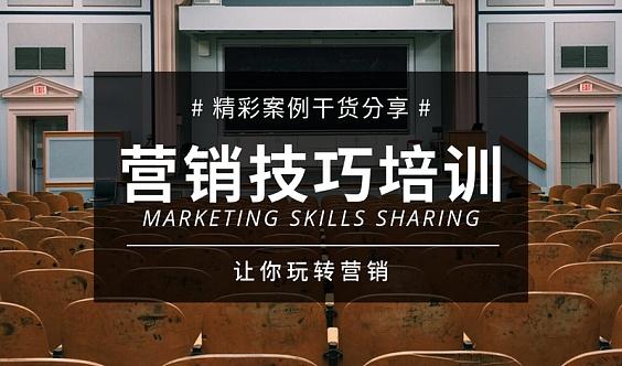 贸易合同条款贸易术语关务合规和进出口实操重点培训(北京,12月20-21日)