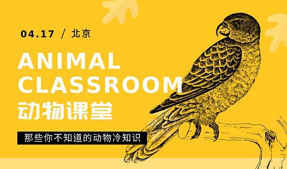2020年新加坡APM国际亚太海事展览会(国际展览丽荣)