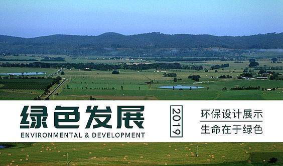2020 9月 中国国际新能源汽车博览会闪耀上海新国际博览中心