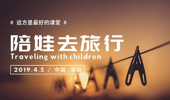 深圳野炊烧烤农家乐户外拓展活动基地