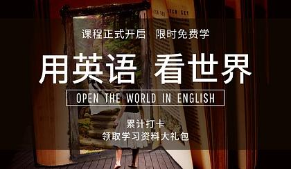 互动吧-长沙芙蓉商务英语、雅思培训、生活口语、酒店英语培训
