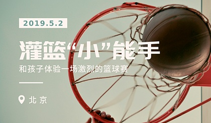 互动吧-广东广州平面设计师培训机构,平面广告设计培训班