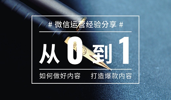《企业战略顶层设计峰会》-王紫杰 广州12月28-30号