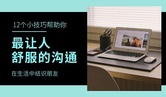 企业中高层品质战略与卓越品质管理(广州,12月17-18日)