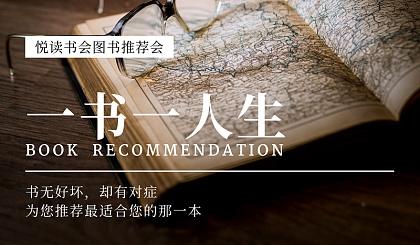 互动吧-2020中国(绍兴)环保产业展览会