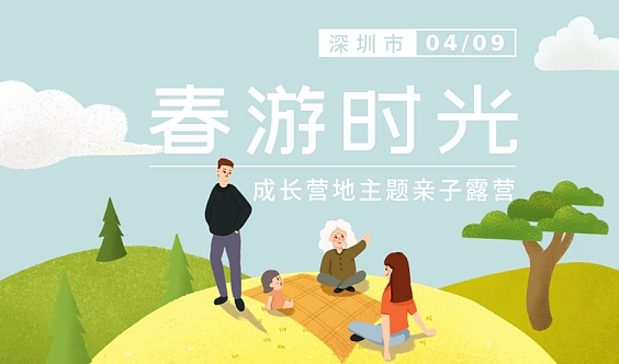 深圳公司团队单位 团建活动 旅游 拓展培训CS野战、南澳野炊 团