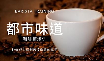 互动吧-人力资源专员技能训练(北京,8月19-20日)