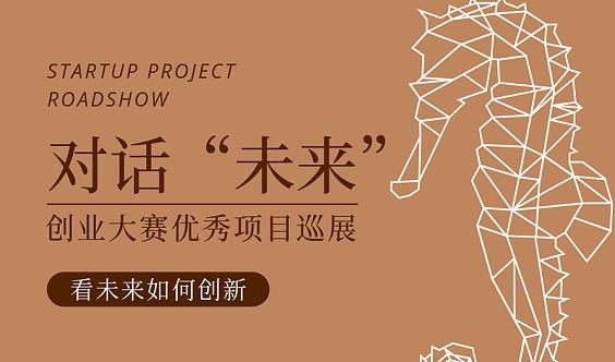 2020第18届上海国际礼品、赠品及家居用品展览会