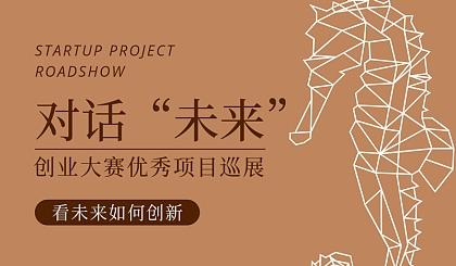 互动吧-北京劳务公司转让带劳务派遣许可