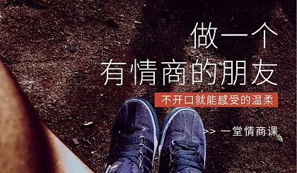 互动吧-KPI的有效设定技巧(北京,7月7日)
