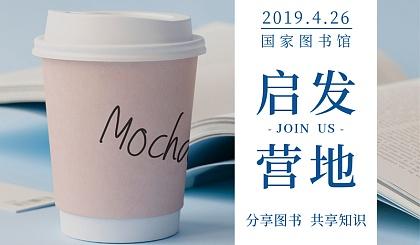互动吧-2020 中国.青岛供热供暖、通风及空调技术博览会