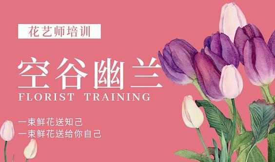 采购策略供应商管理与谈判技巧(上海,12月12-13日)